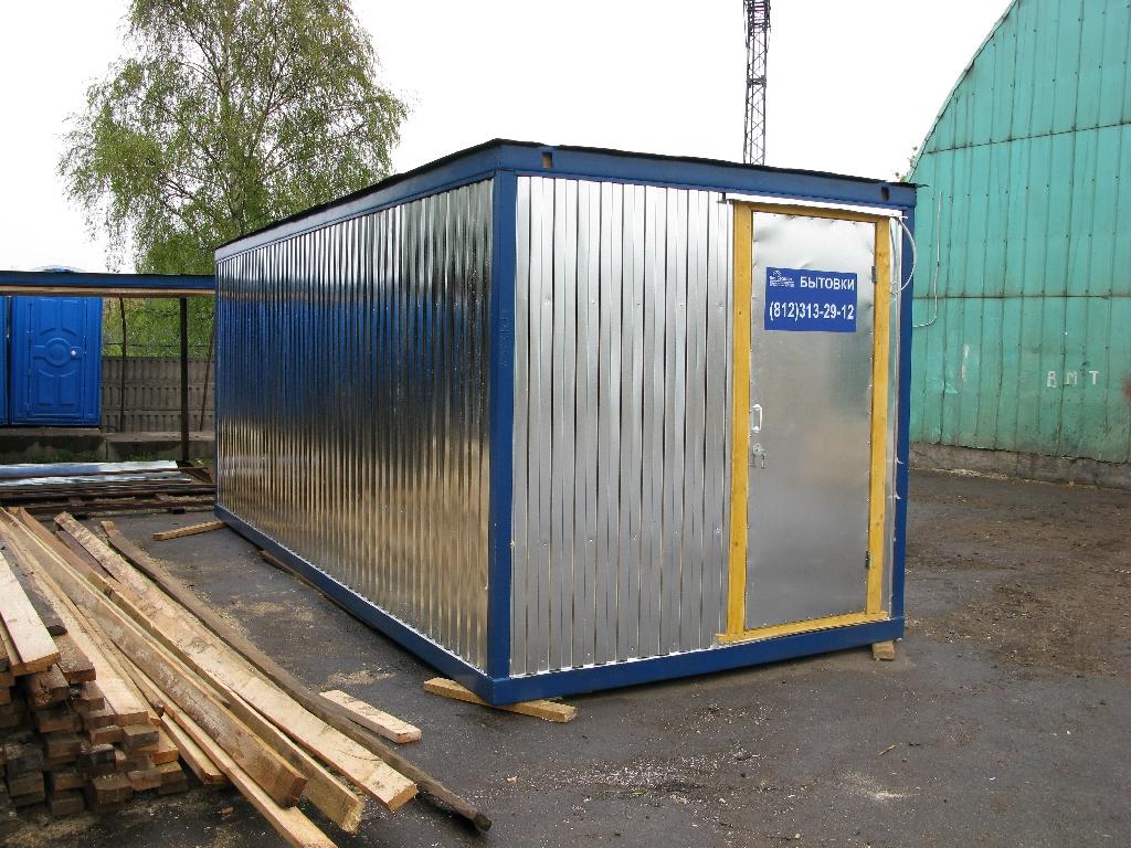 Строительный блок-контейнер с туалетом и душем